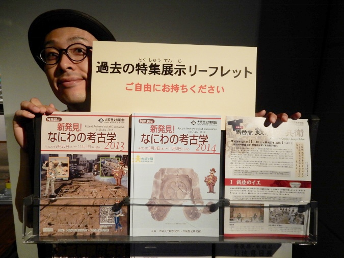大阪歴史博物館 (80)