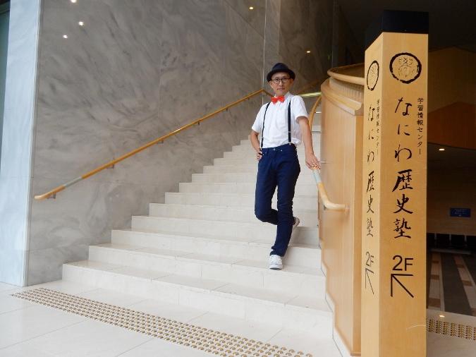 大阪歴史博物館 (117)