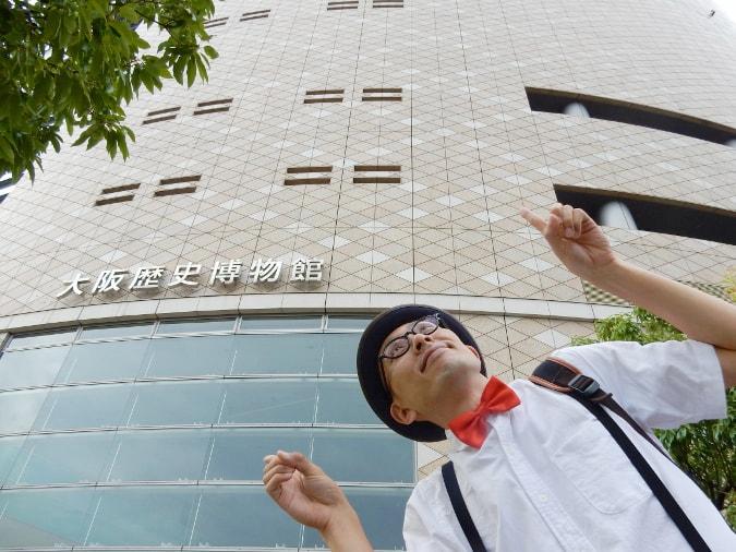 大阪歴史博物館 (98)