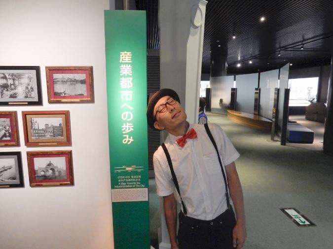大阪歴史博物館 (99)