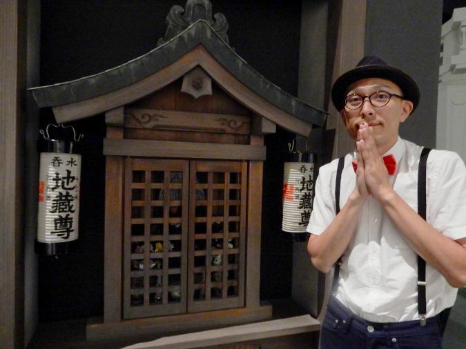 大阪歴史博物館 (101)