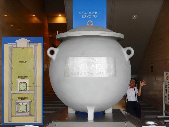 大阪歴史博物館 (10)