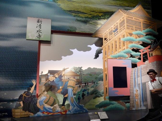 大阪歴史博物館 (63)