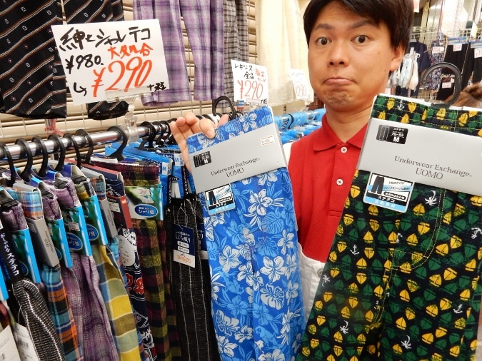 天神橋筋商店街 (52)