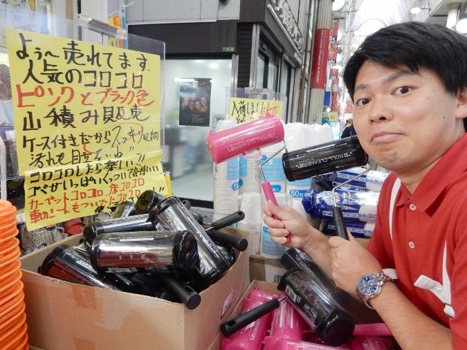 天神橋筋商店街 (58)