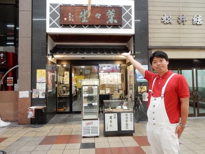 天神橋筋商店街 (15)