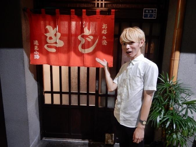 梅田スカイビル レストラン (27)