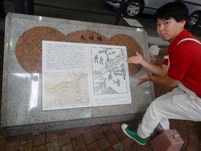 天神橋筋商店街 (28)
