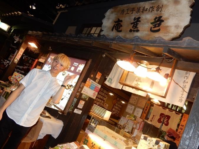 梅田スカイビル レストラン (28)