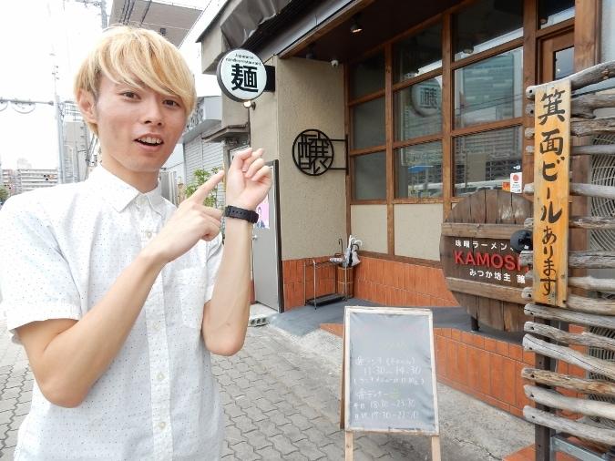 梅田スカイビル レストラン (23)