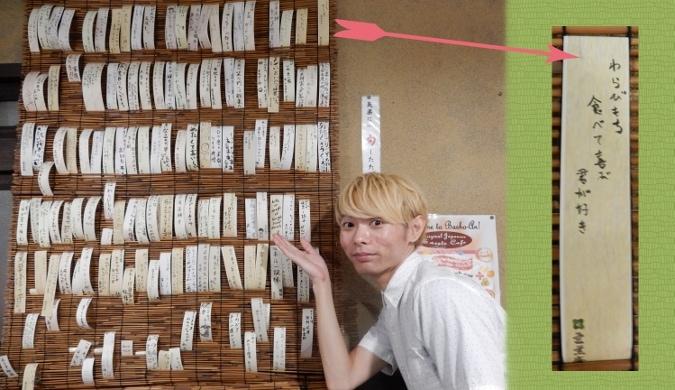 梅田スカイビル レストラン (36)
