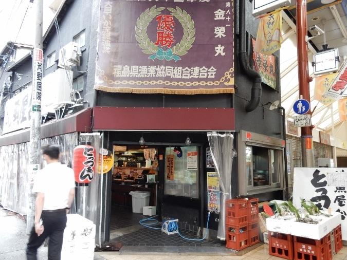 天神橋筋商店街 (18)