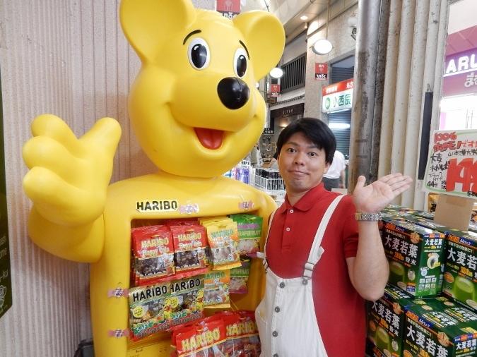 天神橋筋商店街 (66)