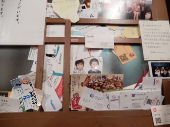 梅田スカイビル レストラン (10)