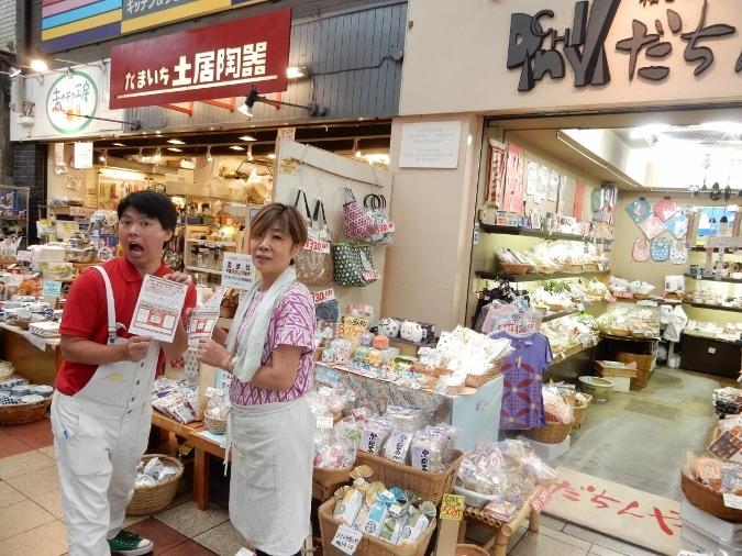天神橋筋商店街 (25)