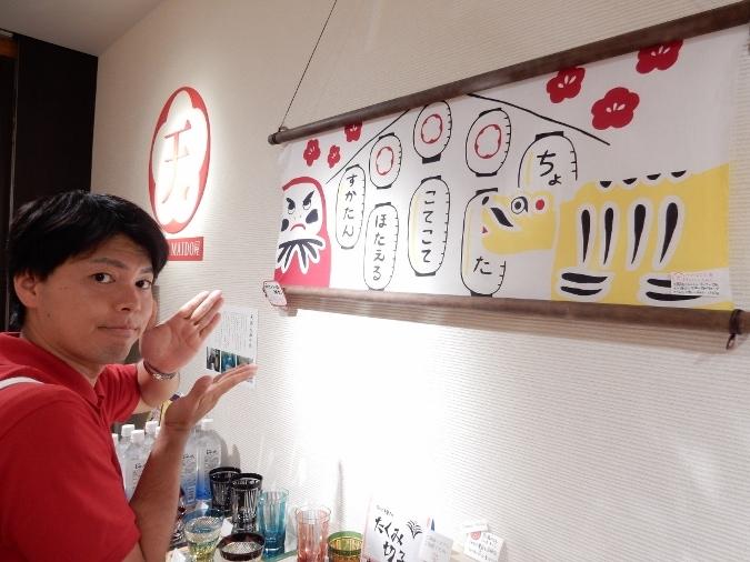 天神橋筋商店街 (5)