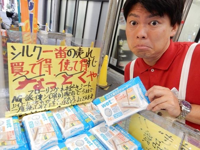 天神橋筋商店街 (57)