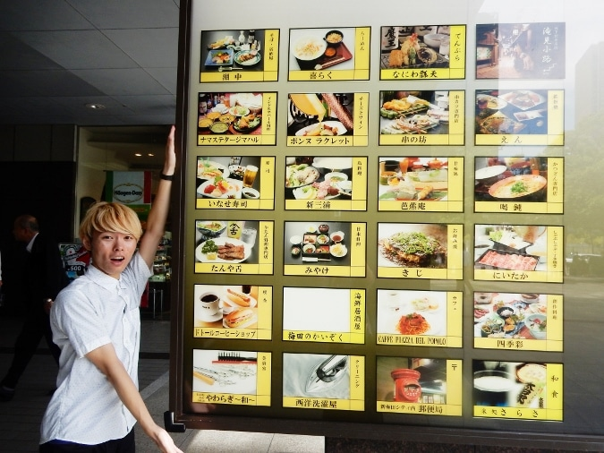 梅田スカイビル レストラン (1)