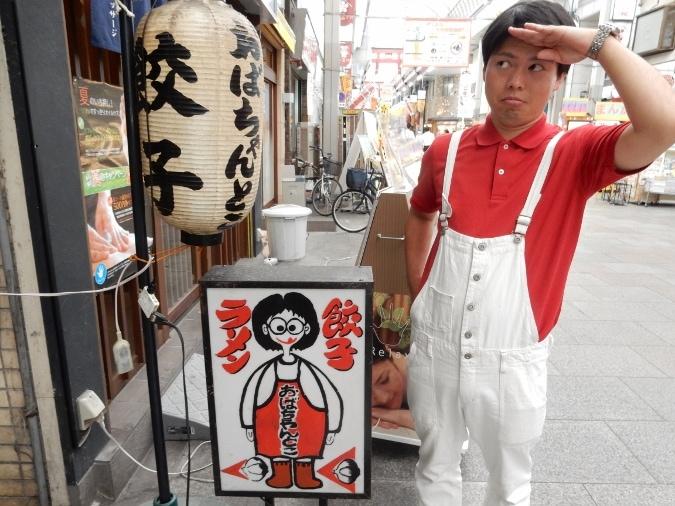 天神橋筋商店街 (11)