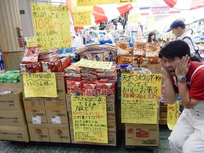 天神橋筋商店街 (59)