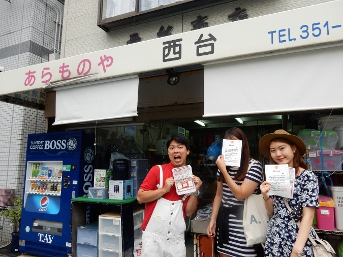 天神橋筋商店街 (63)