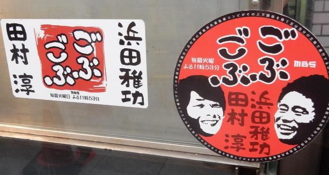 中村屋 コロッケ (3)