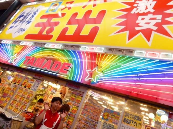 天神橋筋商店街 (38)