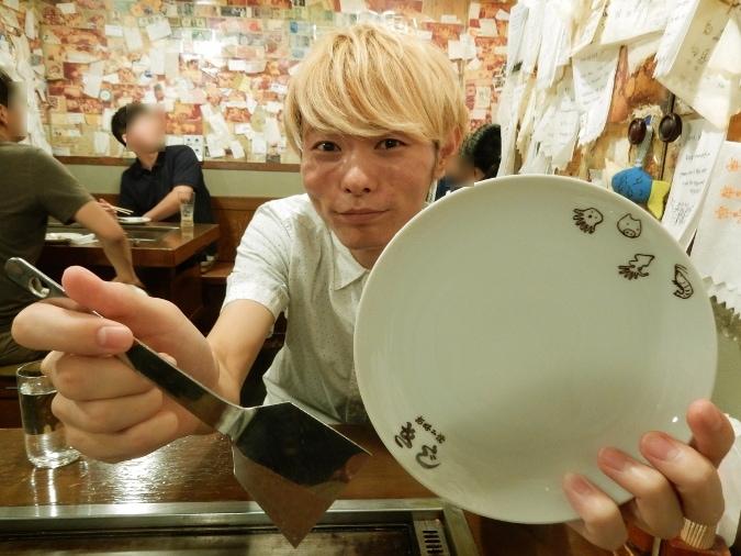 梅田スカイビル レストラン (11)
