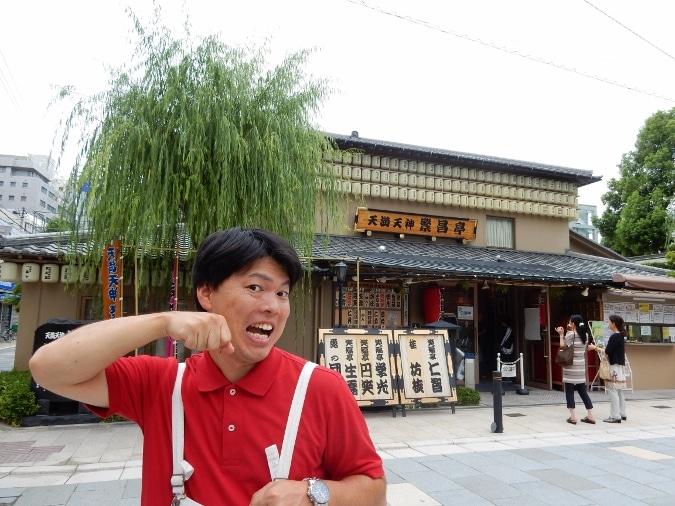 天神橋筋商店街 (8)