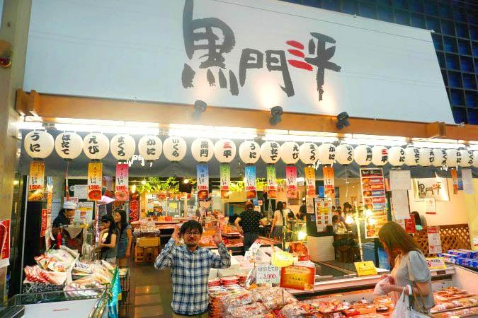 大阪の黒門市場で「ほんまもん」食べ歩き!おすすめグルメ6選!