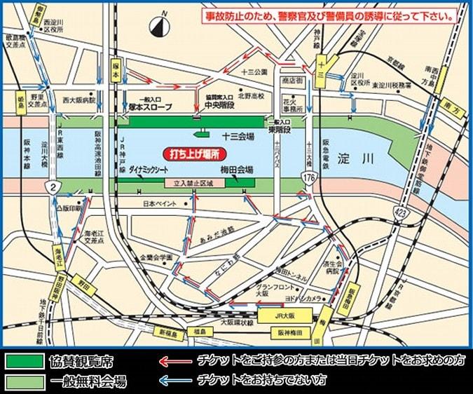 大阪 なにわ淀川花火大会