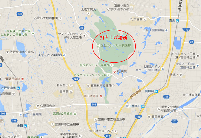 大阪 PL花火