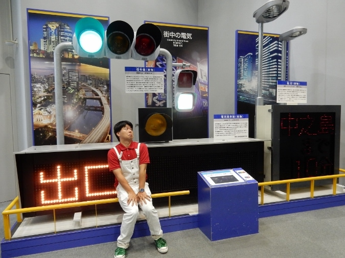 大阪市立科学館 (89)