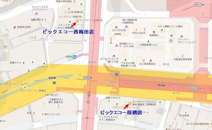 カラオケ 西梅田
