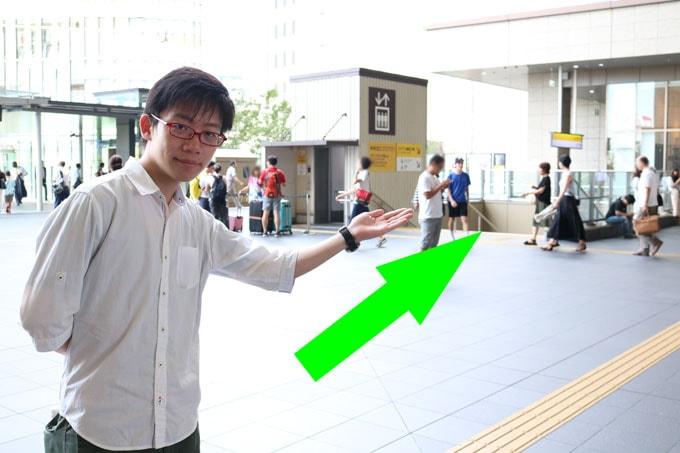 k連絡口3