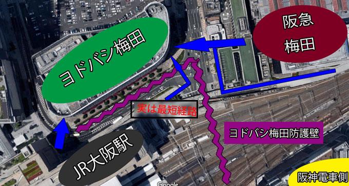 梅田マップ2