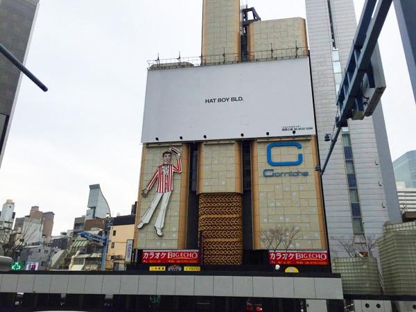 ビックエコー北新地大阪駅第3ビル前店