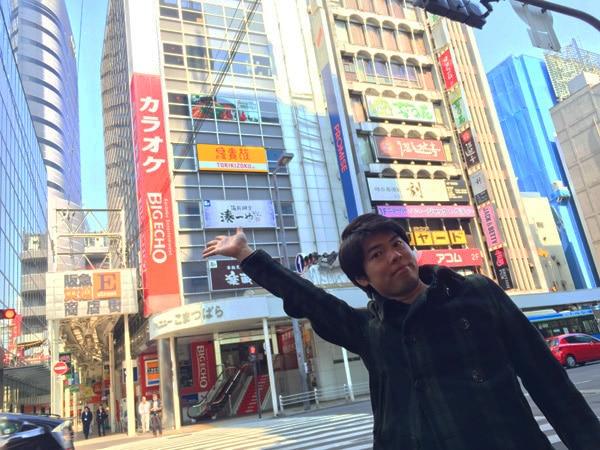 ビックエコー 梅田中央店