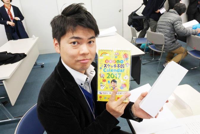 読売テレビ収録 (18)