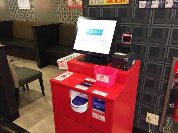 ジャンカラ 阪急東中通店 ボルタリング部屋 (3)