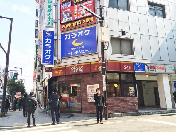 コートダジュール 泉の広場店