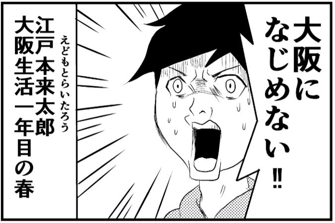 にゃっさん①-4