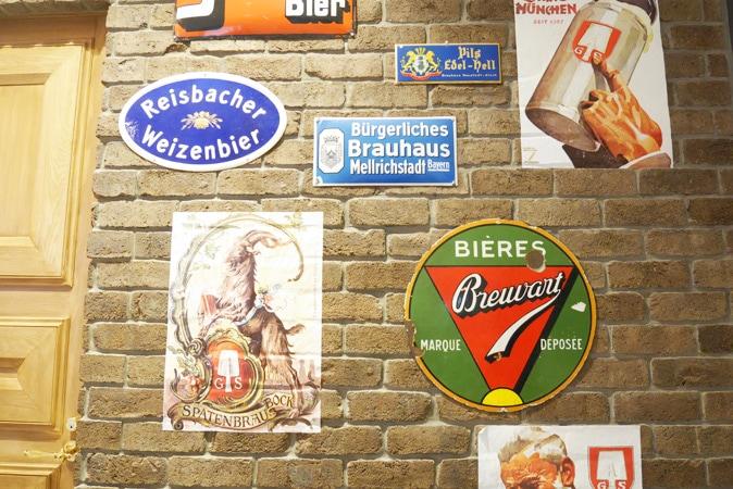 せかいのビール博物館 追加 (50)