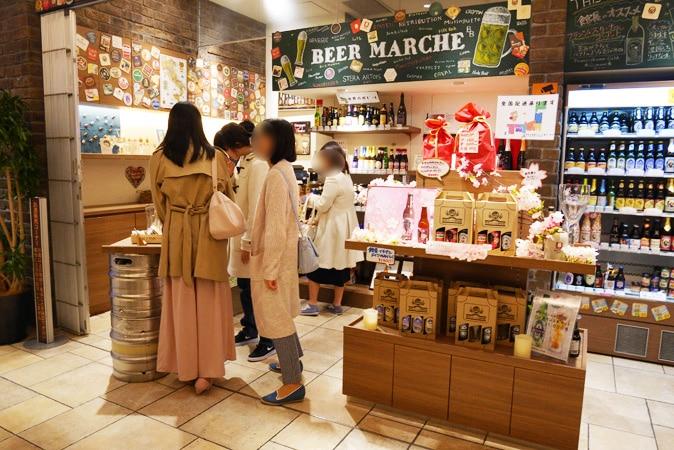 せかいのビール博物館 追加 (46)