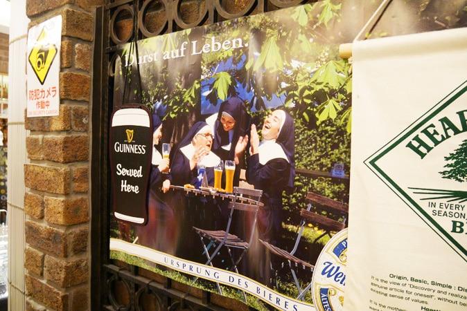 せかいのビール博物館 追加 (45)