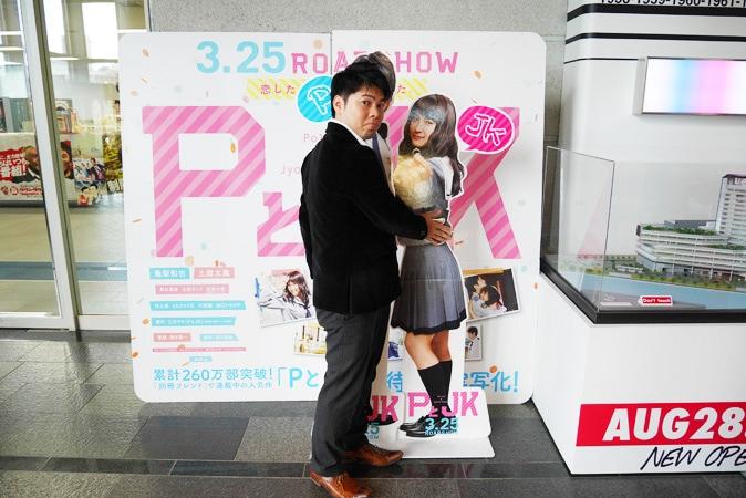読売テレビ収録 (8)