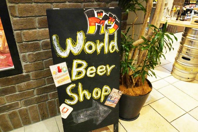 せかいのビール博物館 追加 (31)