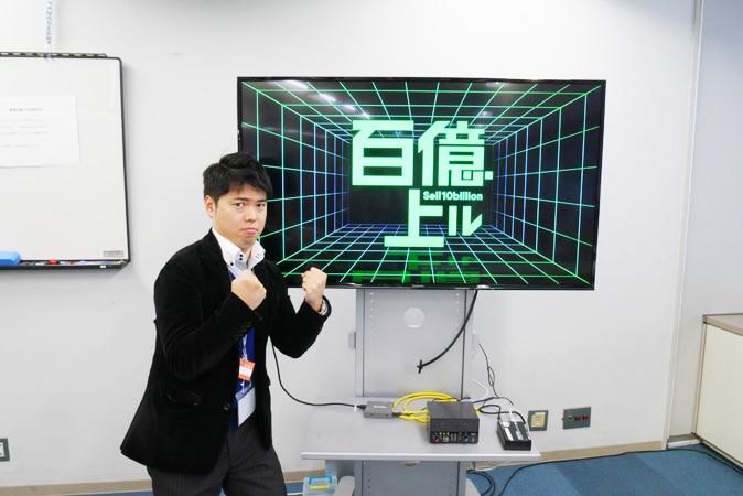読売テレビ収録 (22)