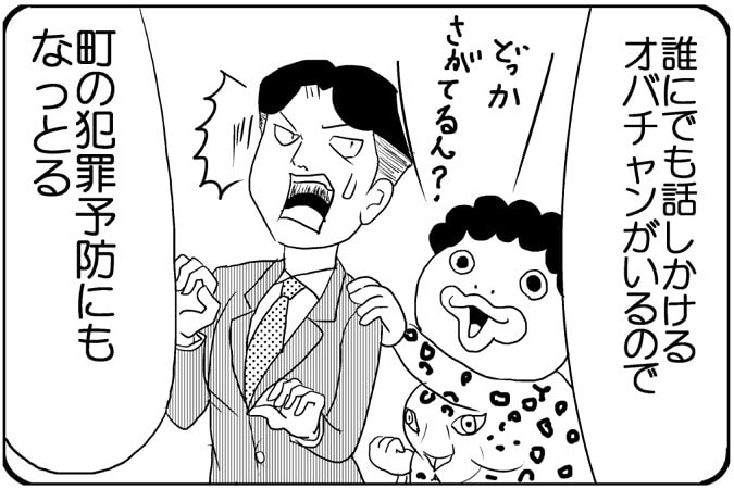 にゃっさん原稿⑤