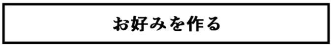 にゃっさん 2話2-2タイトル